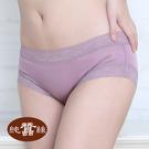 【岱妮蠶絲】CA0019E-L純蠶絲42針70G低腰平口內褲 (玫紫)