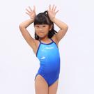MARIUM 小女競賽型泳裝-小小潛水艇 MAR-20089WJ