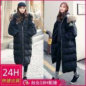 免運★梨卡 - 正韓國空運超保暖高質感外套- 超長版禦寒加厚大毛領口袋仿羽絨鋪棉連帽大衣A165