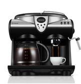 意式咖啡機家用全半自動商用蒸汽美式壹體機igo220v爾碩數位3c