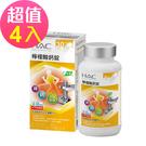 永信HAC 檸檬酸鈣錠x4瓶(120錠/...