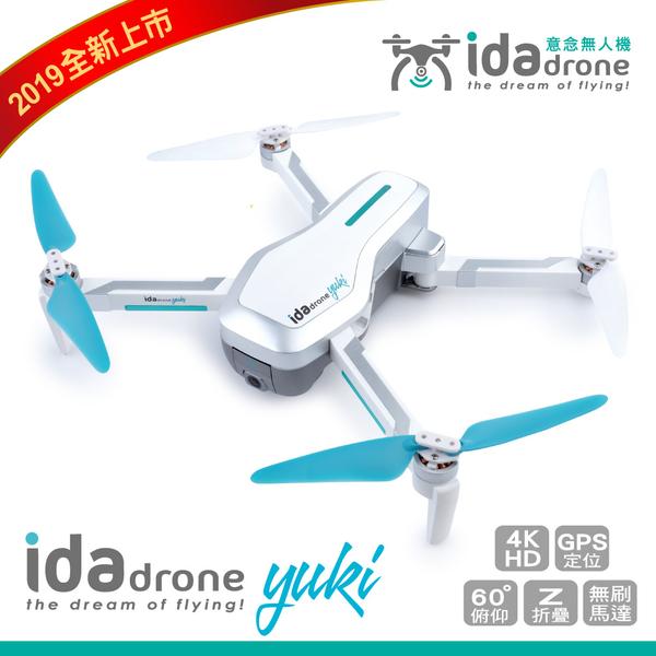 ↘下殺↘Ida drone-yuki 意念空拍機 4K高清鏡頭 (GPS/光流定位) - 單電版