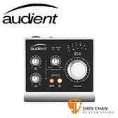 Audient iD4 USB錄音介面 2進2出 原廠公司貨 一年保固