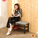 BuyJM 工業風貓抓皮革舒適透氣軟墊穿鞋椅/鞋架-DIY I-H-B04