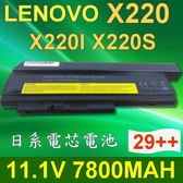 LENOVO X220 29++ 9芯 日系電芯 電池 42T4899 42T4861 42T4863 42T4901 42T4942 42T4900 29 42T4941