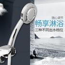 蓬鬆頭 花灑噴頭單頭浴室套裝多功能手持蓬蓬頭強增壓淋浴
