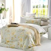 英國Abelia《伊香花甸》單人純棉三件式被套床包組