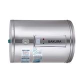 (含標準安裝)櫻花8加侖儲熱式電熱水器(與EH0800LS6同款)熱水器儲熱式EH-0800LS6