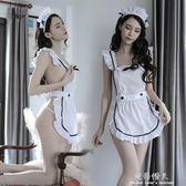 情趣內衣女式sm情大碼性感透明制服激情誘惑乖巧可愛女僕女傭套裝 完美情人精品館