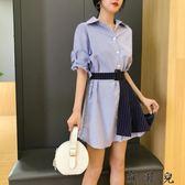 韓版寬鬆條紋襯衫連身裙兩件套洋裝