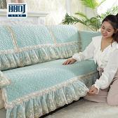 【免運】沙發墊布藝簡約現代四季通用防滑歐式毛絨皮巾罩套全包