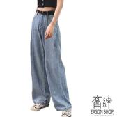 EASON SHOP(GW3621)韓版水洗丹寧淺藍色做舊多口袋收腰牛仔褲女高腰寬褲直筒九分褲顯瘦休閒褲顯腿長