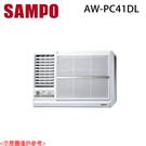【SAMPO聲寶】變頻窗型冷氣 AW-PC41DL