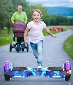 智慧電動自平衡車雙輪平行車兒童8-12學生小孩兩輪成年代步車  【快速出貨】YXS