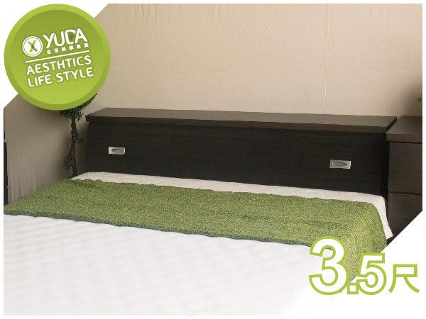 床頭箱【YUDA】促銷款 3.5尺標準單人床頭箱 (非床頭片/床頭櫃) 新竹以北免運費