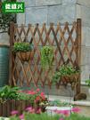 圍欄 柵欄 戶外花園圍欄伸縮防腐木柵欄室外庭院竹籬笆柵欄圍牆護欄  降價兩天