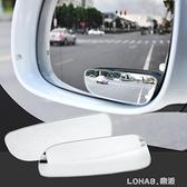 高清無邊360調節小圓鏡盲點鏡 倒車小圓鏡廣角鏡汽車後視鏡輔助鏡 樂活生活館