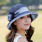沙灘帽 帽子女天遮陽帽韓版潮可摺疊太陽帽女士天出游防嗮大沿沙灘帽  『名購居家』