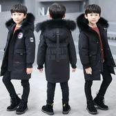 外套風衣兒童裝男裝童裝秋裝2018新款中大童男孩中長款時尚保暖加厚棉服潮