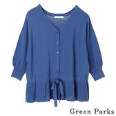 「Hot item」V領腰綁帶針織外套/罩衫 - Green Parks
