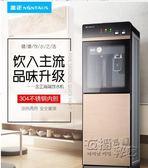 金正飲水機家用立式冷熱迷你小型辦公室節能冰溫熱雙門制冷開水機igo 衣櫥の秘密