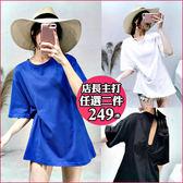 克妹Ke-Mei【AT45345】歐!!心機龐克 背後單槓扭結摟空寬鬆T恤上衣