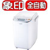 ZOJIRUSHI 象印 全自動製麵包機 (BB-SSF10)