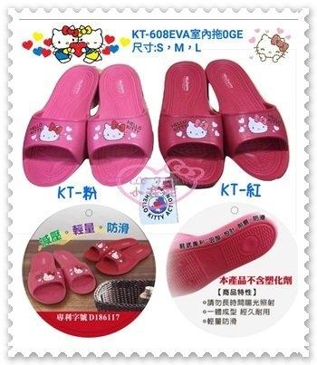 ♥小花花日本精品♥ Hello Kitty 室內拖 拖鞋 防滑 輕量 減壓 蝴蝶結 大臉 愛心 紅色 79010702