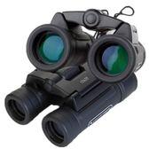 星特朗雙筒望遠鏡g2高倍高清微光夜視手機拍照口袋鏡