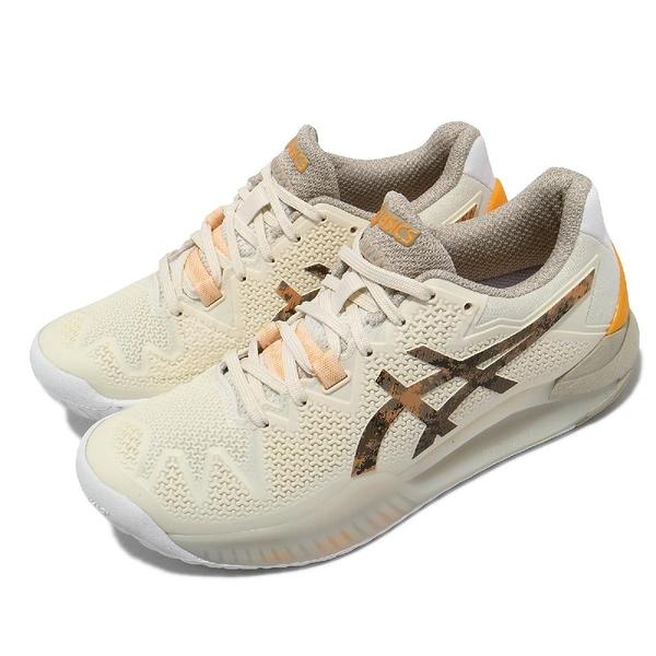 Asics 網球鞋 Gel-Resolution 8 L.E. Earth Day 女鞋 永續環保 米 灰 黃 【ACS】 1042A163101