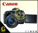 ES數位 Canon 77D BODY 單機身 單眼相機 支援數位五軸防震 全新CMOS 影像感應器 彩虹公司貨
