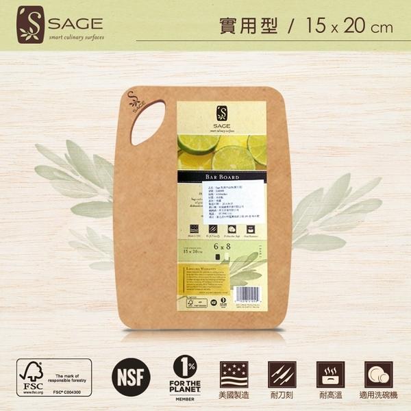 SAGE 美國原裝抗菌木砧板-實用型 (15x20cm)