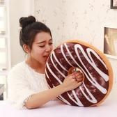 仿真創意甜甜圈抱枕毛絨可愛趴睡枕食物辦公室沙發大靠 晟鵬國際貿易