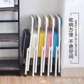 矮凳 小凳子折疊凳靠背椅家用兒童凳矮凳小椅子折疊椅子便攜成人小板凳 YXS優家小鋪