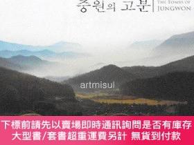 二手書博民逛書店The罕見Tombs of JungwonY457596 國立中央遺產研究所 著 國立中央遺產研究所 出版1