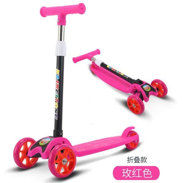 滑板車兒童2-3-6歲男女小孩三四輪溜溜車寶寶折疊滑滑車踏板玩具 igo 小時光生活館