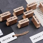 【BlueCat】人生關鍵字系列木質印章(4入裝)