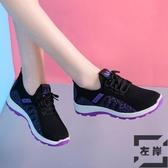 厚底學生運動鞋一腳蹬懶人布鞋休閒女單鞋登山鞋【左岸男裝】