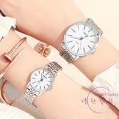 情侶對錶 非自動機械鋼帶防水手錶男女士學生錶情侶手錶一對價 快速出貨
