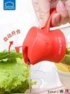 熱賣油壺 樂扣樂扣油壺家用不掛油玻璃醬油醋調料瓶廚房油罐壺油桶食用油 coco