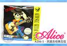 【小麥老師樂器館】吉他弦 第五弦 木吉他弦 民謠吉他弦 Alice A206-5【A534】吉他