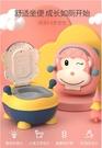 兒童馬桶坐便器加大號男女寶寶便盆嬰兒幼兒尿盆尿桶小孩廁所神器ATF 艾瑞斯居家生活