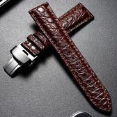 (店主嚴選)手錶帶梅冠手工鱷魚手錶帶男女士皮質錶帶蝴蝶扣鱷魚皮錶帶皮質男錶帶