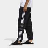 L- adidas Trefoil Pants 男裝 長褲 休閒 雙口袋 棉褲 縮口褲 黑 三葉 三線 ED7117