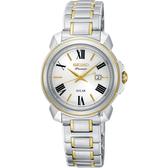SEIKO精工 Premier 羅馬太陽能女錶-珍珠貝x雙色/32mm V137-0CT0G(SUT346J1)