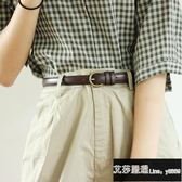 復古學生小皮帶簡約百搭韓國bf風裝飾細腰帶女士牛仔褲帶 艾莎嚴選