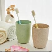 環保小麥秸稈杯子 漱口杯 牙刷杯【庫奇小舖】