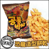 韓國 LOTTE 樂天 恐龍造型餅乾 50g 甘仔店