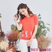 Red House 蕾赫斯-亮片花朵針織衫(共2色)