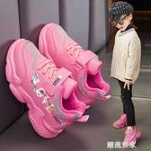 女童運動鞋2019秋冬新款時尚兒童鞋子韓版潮范兒老爹鞋加絨秋冬款『潮流世家』